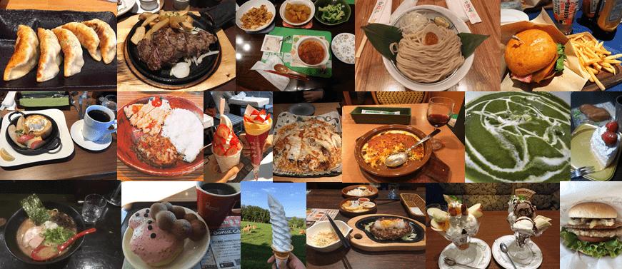 GL02_Food_01.png