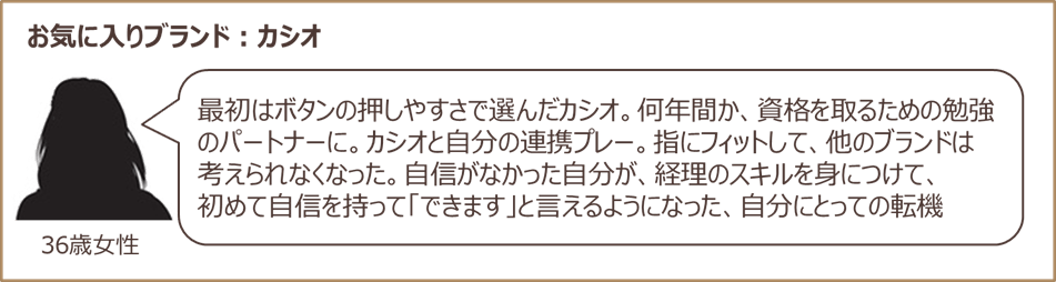 GL03_11_walking_with_story_02.png