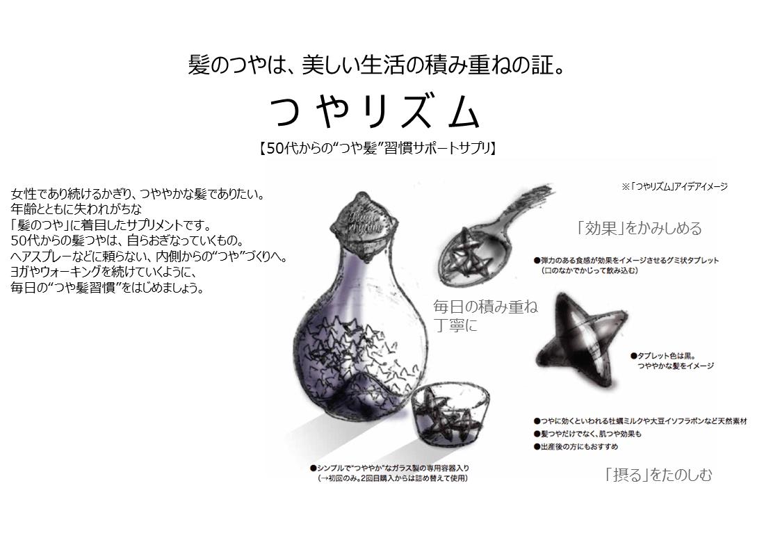 design_5.png