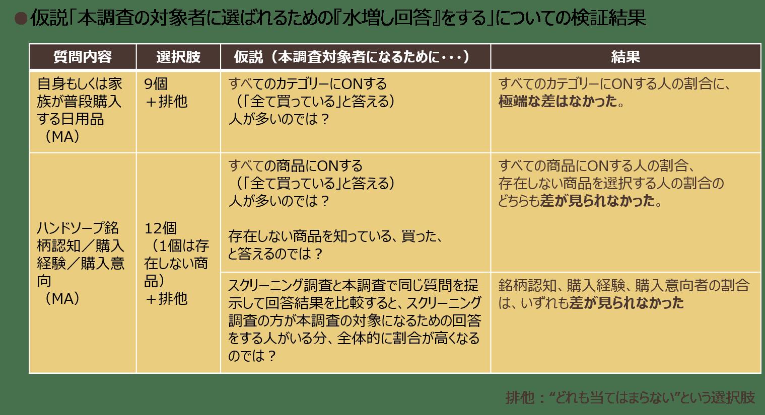 fieldscience1_03.png
