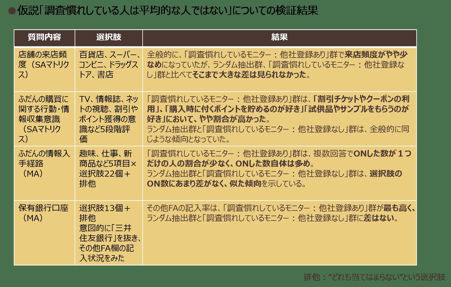 fieldscience1_04.png