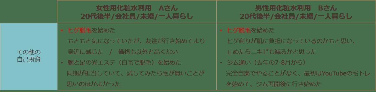 ihr-column13_04.png
