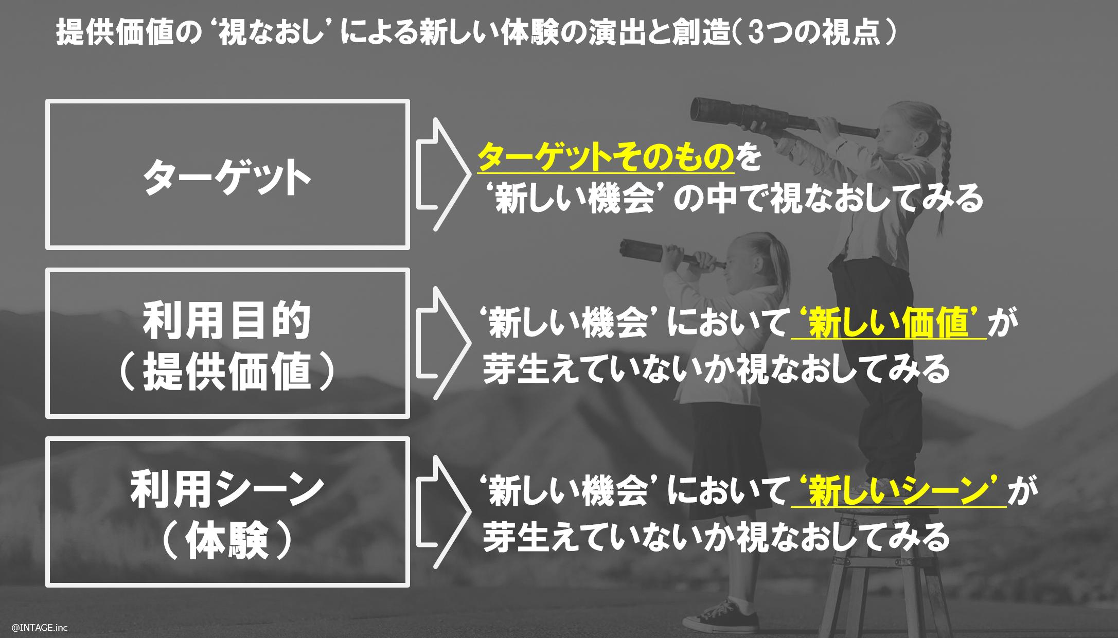 ihr-column14_11.png