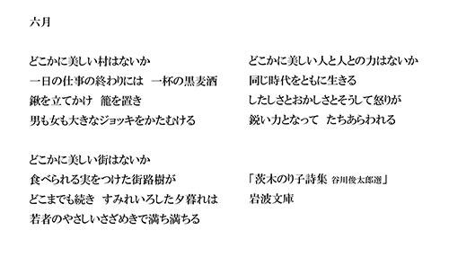 ihr-column5_07.jpg