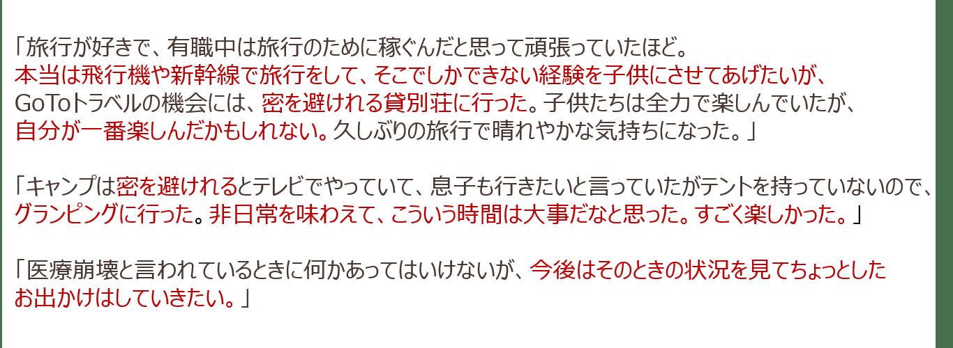 n1-a_03.png