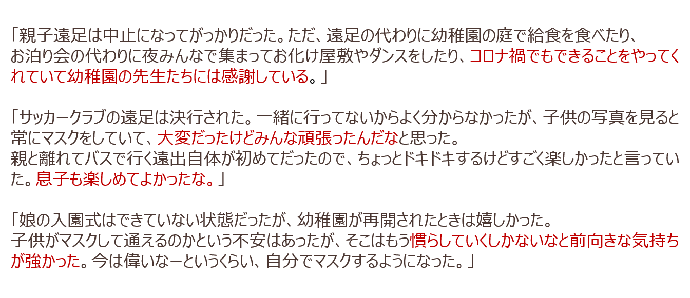 n1-a_04.png