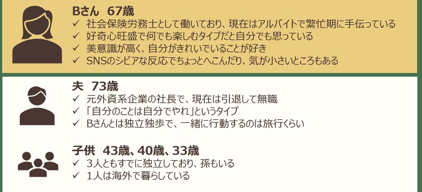 n1-b_02.png