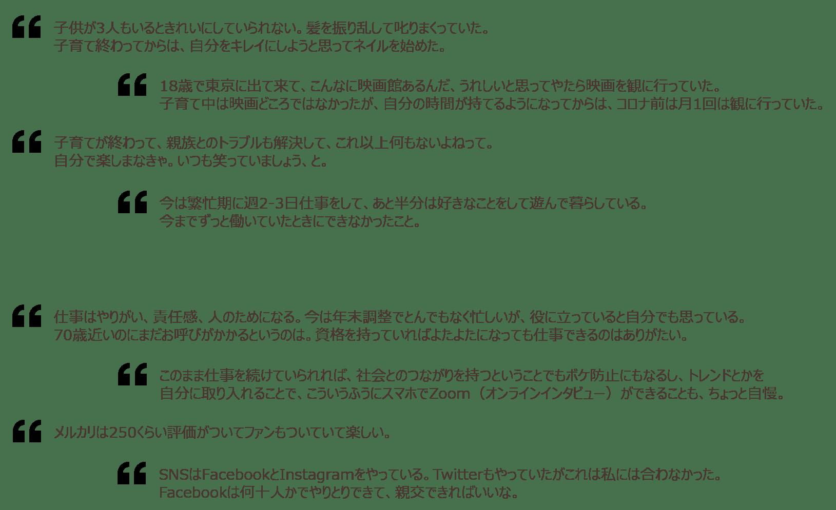 n1-b_04.png