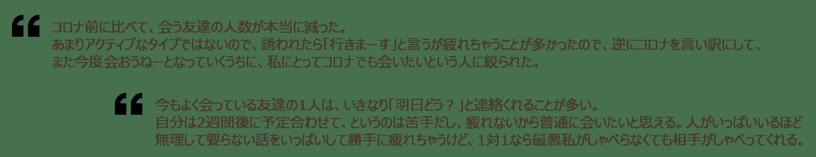 n1-c_04.png