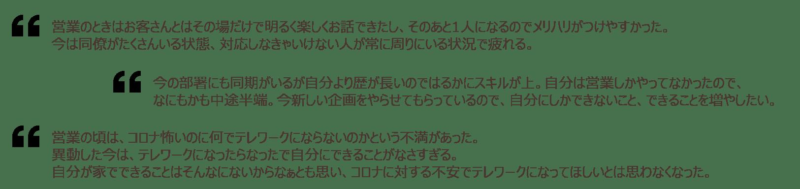 n1-c_05.png