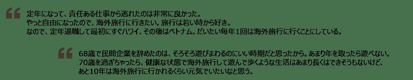 n1-d_04.png