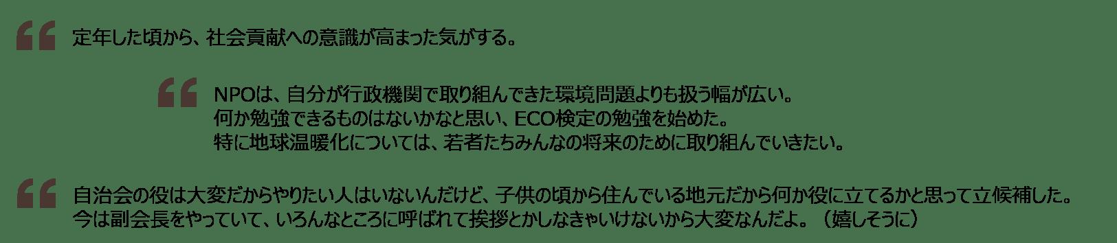 n1-d_05.png