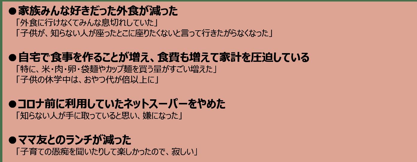 n1-e_3.png