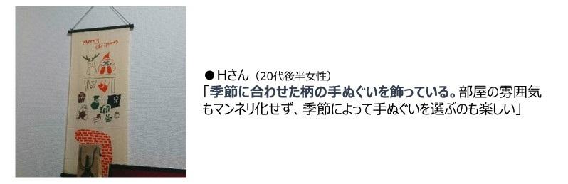 n1-nikki_10.jpg