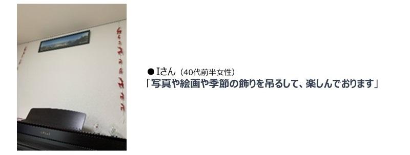 n1-nikki_11.jpg