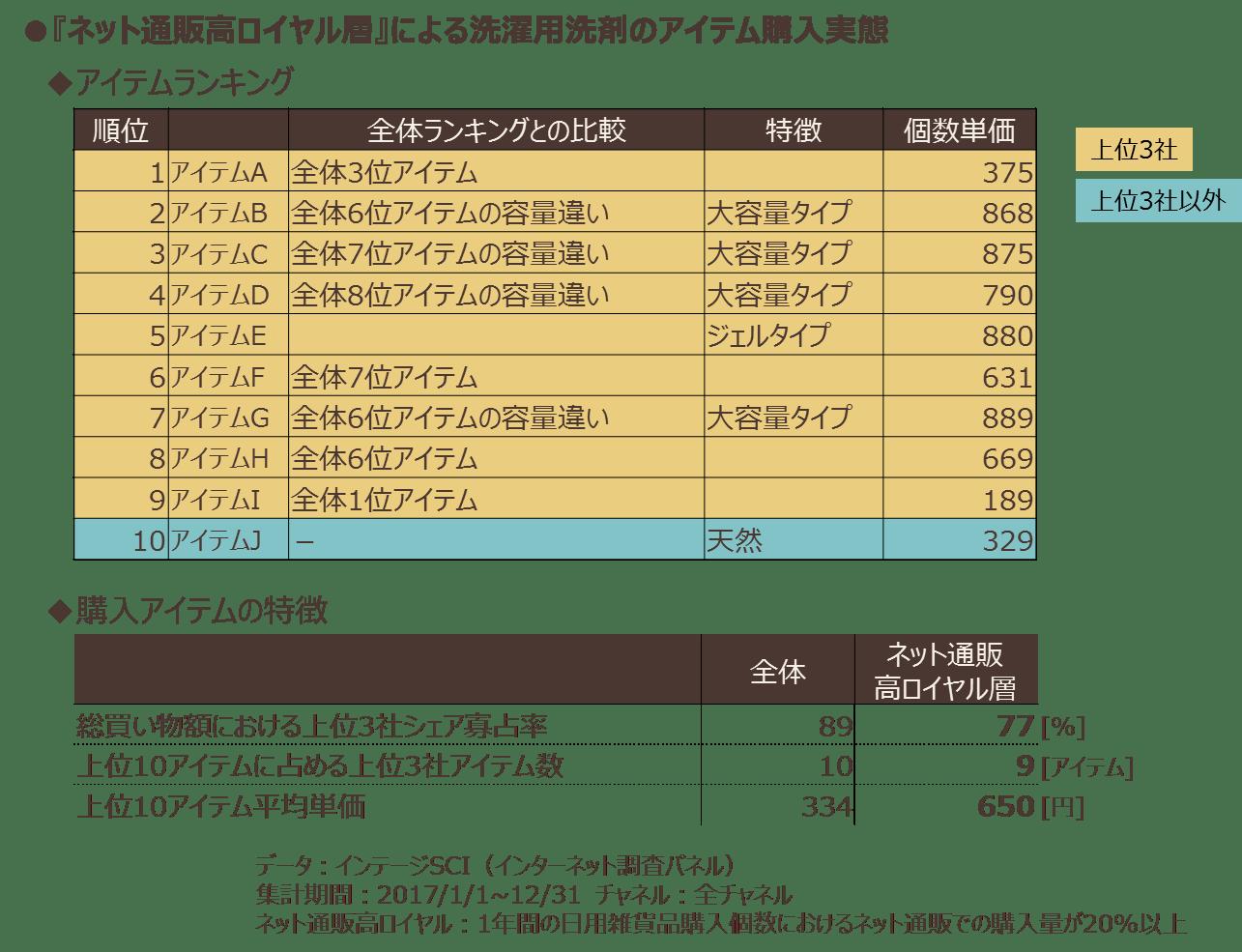 netshopping_11.png