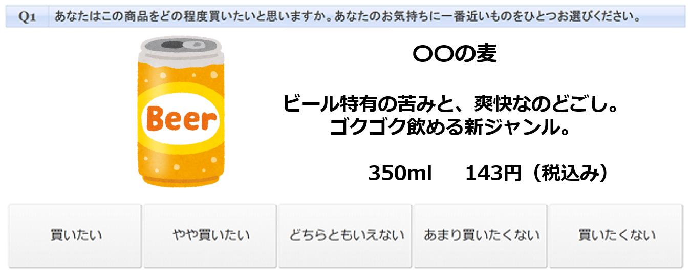 price-1_03.png