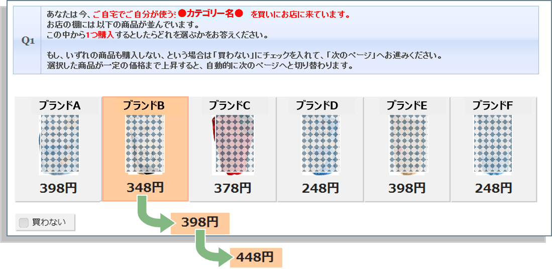 price-2_04.png