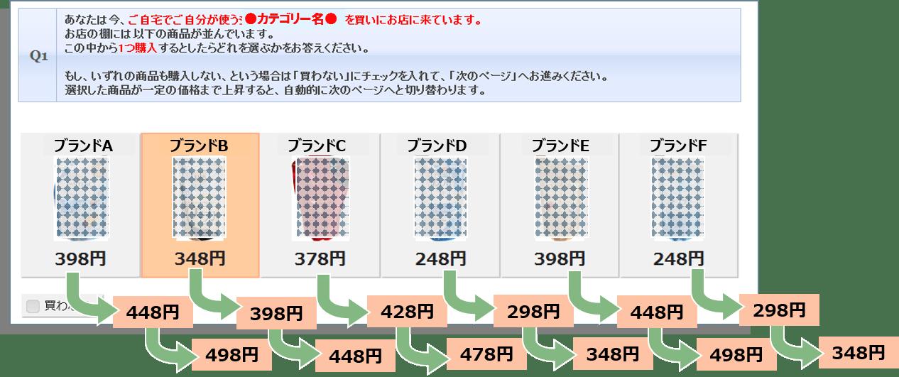 price-2_06.png